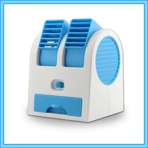2代雙口迷你風扇 香水 兩用 香水 臺式強風 充電風扇 迷你風扇 USB風扇