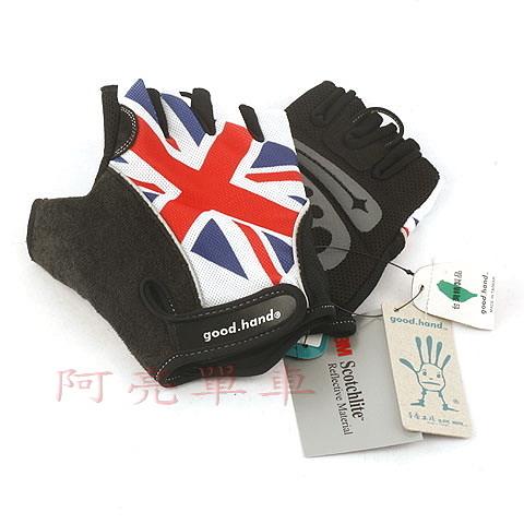 Good Hand單車專用手套,環保無害材質,英國國旗樣式《C80-53291》