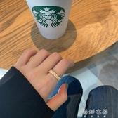 戒指14K包金鋯鉆戒指ins韓國百搭指環開口戒指女ins潮食指 蓓娜衣都