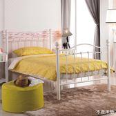 【森可家居】凱特兒3.5尺白色鐵床床台 8JX375-1