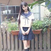 818好康 日系水手服關西襟三本百褶裙學院風套裝