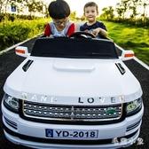 六一兒童節交換禮物 雙座兒童電動車四輪帶遙控汽車雙人寶寶玩具可坐大人CC2501『毛菇小象』