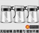 調味料盒 鹽罐調料罐子玻璃調料瓶家用調料組合套裝調味罐收納盒【快速出貨八折搶購】
