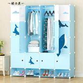 簡易衣柜塑料兒童寶寶收納柜組裝單人衣櫥簡約現代儲物柜子經濟型【櫻花本鋪】