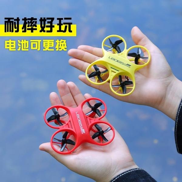 遙控飛機 凌客科技耐摔迷你無人機小學生小型遙控飛機航拍飛行器兒童玩具