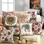 美式刺繡繡花純棉抱枕套不含芯北歐現代簡約沙發客廳全棉幾何靠墊推薦