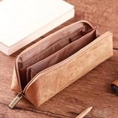日本KOKUYO國譽杜邦紙筆袋復古簡約男女日繫大容量創意初高中生文具盒 俏女孩