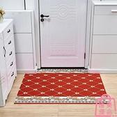 [可定制]地毯進門地墊地毯防滑腳墊入戶門墊吸水廚房墊子【匯美優品】
