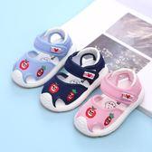 男女寶寶鞋子0一1-2-3歲夏寶寶涼鞋軟底嬰兒涼鞋防滑學步鞋機能鞋 好再來小屋