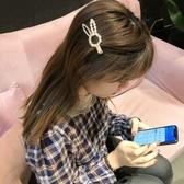 韓國人氣兔子珍珠水鑽髮夾甜美可愛簡約發飾時尚百搭劉海邊夾飾品