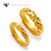 【元大鑽石銀樓】『蔓延』黃金戒指、情侶對戒 活動戒圍-純金9999國家標準