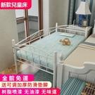 兒童床 帶護欄單人小孩鐵藝男孩小床女孩公主嬰兒加寬床拼接床大床【八折搶購】