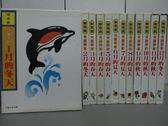 【書寶二手書T2/少年童書_HMZ】彩色版兒童季節_1~12冊合售