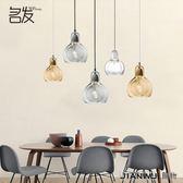 現代簡約時尚蛋吊燈餐廳書房客廳燈
