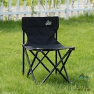戶外折疊椅便攜靠背凳子釣魚椅休閒椅沙灘椅【步行者戶外生活館】