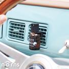 【日貨John's Blend車用夾式擴香瓶】Norns 日本進口 空氣清淨香氛器 白麝香
