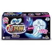 蘇菲超熟睡-彈力貼身衛生棉35cm X8片X3包【愛買】