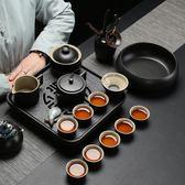 茶杯套裝家用簡約現代客廳辦公室整套黑陶瓷茶壺茶碗日式功夫茶具   潮流前線