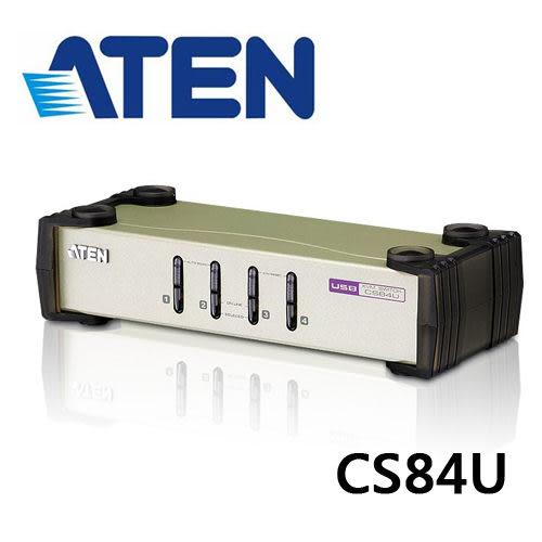 ATEN CS84U 4埠PS/2-USB KVM 多電腦切換器
