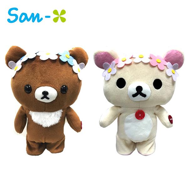 【日本正版】拉拉熊 走路玩偶 玩具 絨毛玩偶 懶懶熊 Rilakkuma San-X 494256 494418