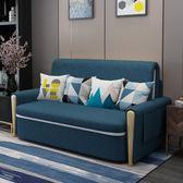 可折疊沙發床客廳小戶型雙人1.5兩用推拉多功能簡約現代懶人1.8米 JD【全館免運】
