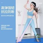 瑜伽彈力帶伸展帶開背部拉力帶繩健身拉伸器材【步行者戶外生活館】