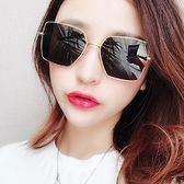 太陽鏡 方形情侶墨鏡 顯瘦復古韓版眼鏡【非凡上品】z341