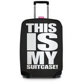 SUITSUIT 行李箱保護套 經典設計款-我的行李箱 indulgence 寵愛自己
