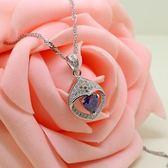 項鍊 925純銀鑲鑽吊墜-繽紛亮眼生日聖誕節禮物女飾品3色73fy128【時尚巴黎】