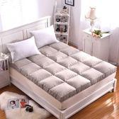 全館免運八九折促銷-加厚榻榻米軟床墊1.8m床褥子雙人墊被1.5m床褥墊單人學生宿舍1.2m