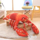 120cm創意大龍蝦抱枕 小龍蝦搞怪吃貨禮物 仿真公仔布娃娃玩偶 CJ5883『易購3c館』