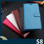 三星 Galaxy S8 瘋馬紋保護套 皮紋側翻皮套 附掛繩 商務 支架 插卡 錢夾 磁扣 手機套 手機殼