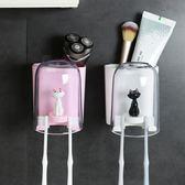 牙刷架 刷牙杯牙具架子衛生間掛牙膏牙刷架置物架吸壁式可愛洗漱口杯套裝 歐萊爾藝術館