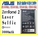 全新 ASUS Zenfone 2 La...
