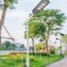 戶外照明燈 新農村太陽能戶外路燈庭院燈 LED防水戶外超亮照明家用高桿感應燈 快速出貨