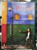 挖寶二手片-P17-264-正版DVD-華語【丘比特女孩】-傅小芸 王柏傑(直購價)