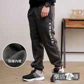 美式超保暖厚刷毛束口休閒運動長褲(共二色)● 樂活衣庫【SP601】