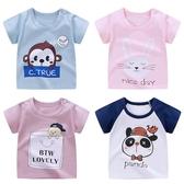 女童上衣夏季寶寶短袖T恤童裝純棉嬰兒半袖男童上衣兒童小孩衣服女童夏裝3雙十二