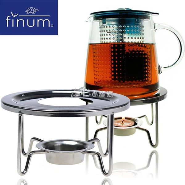 溫茶器暖茶器德國Finum芬倫暖茶器茶壺保溫恒溫茶具托蠟燭加熱底座暖茶爐 走心小賣場