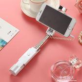 手機通用折疊自拍桿蘋果8迷你7p萬能vivo拍照神器oppo小米6s華為x 完美情人精品館