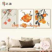 數字油畫簡約手繪diy填充油彩畫減壓涂色現代客廳臥室裝飾畫【大碼百分百】