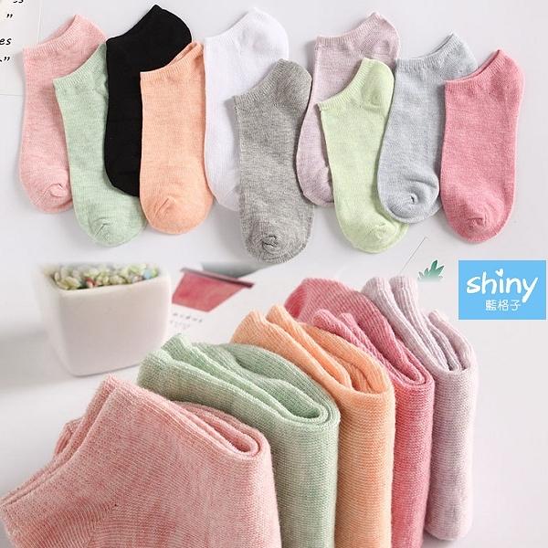 【30A85】shiny藍格子-糖果色個性隱形淺口短襪