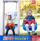 小孩玩具兒童秋千室內外家用三合一嬰幼兒蕩秋千戶外吊椅寶寶秋千 英雄聯盟