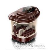 泡腳機全自動按摩洗腳盆電動加熱恒溫家用igo220v 夏洛特居家