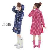 雨衣 點點防水雨衣/風衣外套【EL1005】 BOBI  04/07