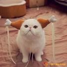 寵物搞笑雞腿發箍小龍女造型貓咪狗狗搞怪頭飾拍照道具【小獅子】