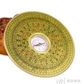 專業風水羅盤羅經羅經儀羅盤儀綜合盤指南針堪輿測方位大小  瑪奇哈朵