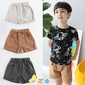 童裝 短褲 大口袋素面反摺短褲(共3色)