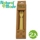 【Natural Made】 環保玉米餐具 - 叉子-2入組 14x2.4x1cm