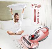 除螨儀 美的除螨儀家用床上除螨蟲吸塵器紫外線殺菌機床鋪除螨機去螨蟲B3igo【韓國時尚週】